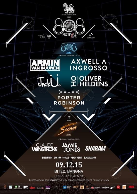 Jack U (Skrillex and Diplo), Porter Robinson & Sharam Finalise 808 Festival Line up!