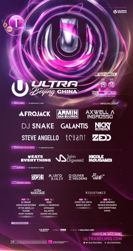 ULTRA China 2018 - Beijing